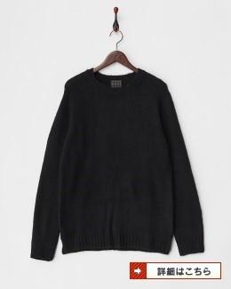 ブラック シャギードッグセーター