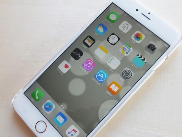 快進撃iPhone突然の失速! 日本市場で初の前年割れになったワケ