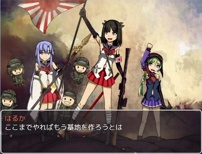 美少女ゲーム「竹島だっかーん!」大反響でDL不能に 次は「靖国神社」も計画中