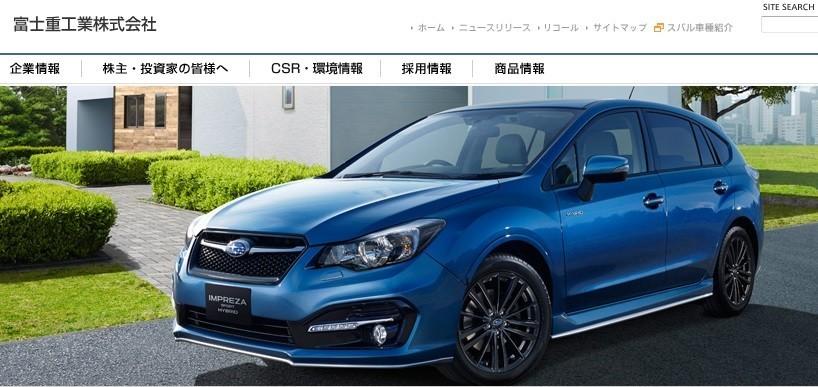 米国の車ランキング「日本5ブランド」上位独占のワケ 米誌が評価したのは「動力性」だけではなかった