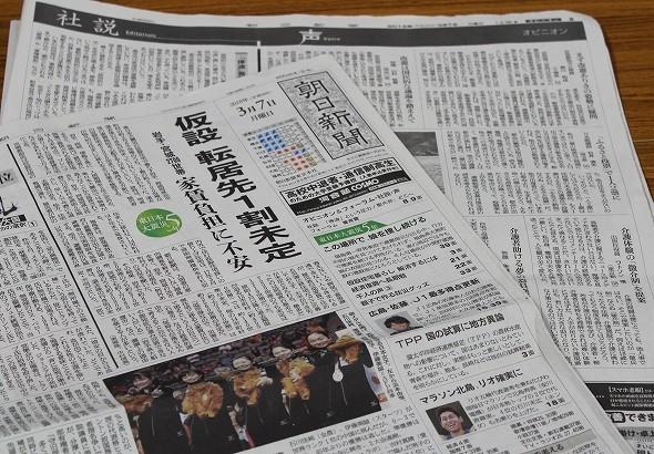 朝日新聞「徴兵制ならぬ徴介制」投書が波紋 「若者の介護労働」参加めぐり激論