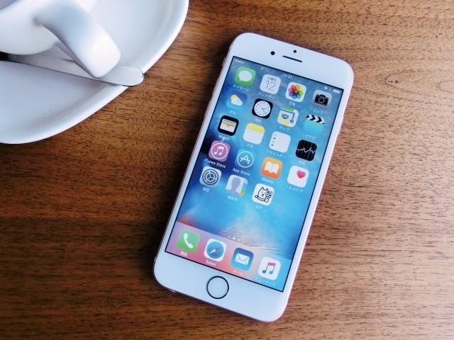 アップル vs FBI、アイフォーン「ロック解除」でチキンレース 「安全か、プライバシーか」のルールがない