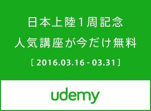 news_20160316165829.jpg