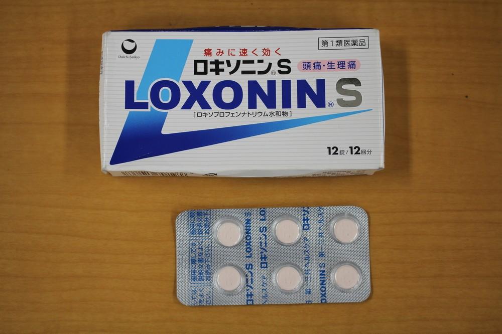 ロキソニンの副作用に「重大な」関心 一般用と医療用、その違いと共通点とは