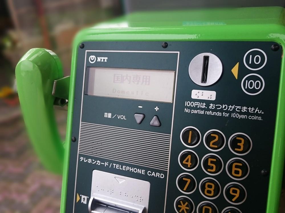 東京駅でも1か所しかない!「公衆電話」 女子中生監禁でわかった深刻な「緊急連絡」事情