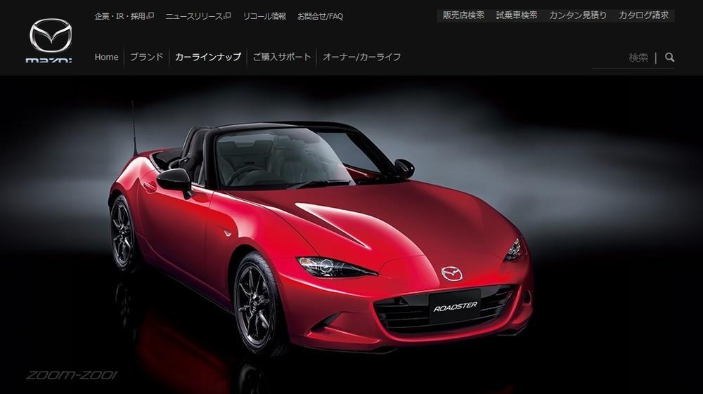 マツダ「ロードスター」、世界カー・オブ・ザ・イヤーで初の「二冠」 「デザイン」部門で日本車第1号に
