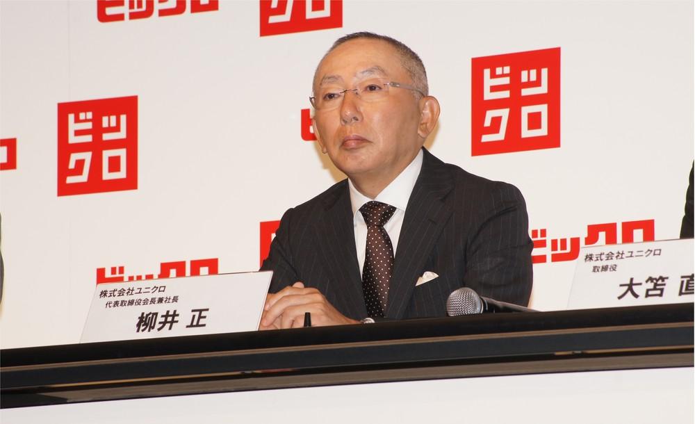 「業績は不合格」柳井氏も認めるユニクロの「陰り」 「値上げ」引き金の客離れが止まらない
