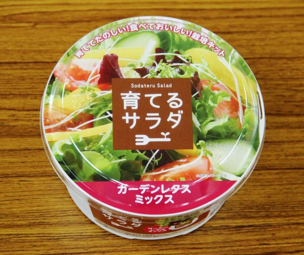 野菜食べようと思ったら「土が入ってた」 ファミマ「育てるサラダ」に「まぎらわしい」の声殺到