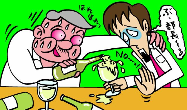酒の飲み過ぎは、グラスの形で防げるってホント?