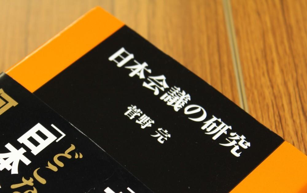 「フジ系」扶桑社から「日本会議」批判本 話題の新書めぐる騒動に「保守の内ゲバ」説も