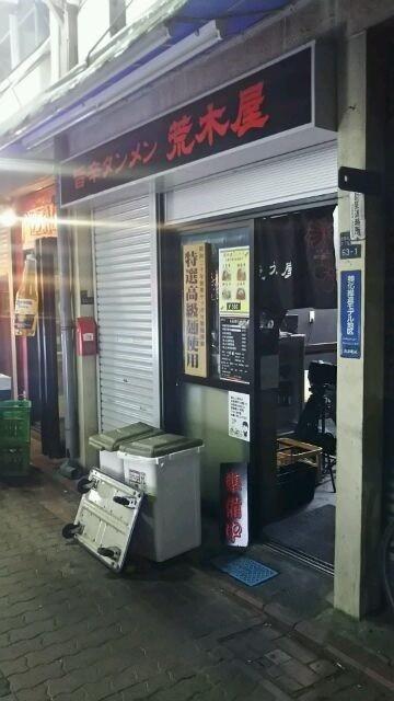 「蒙古タンメン中本」HPが「のれん問題」で批判した 「元社員の店」の言い分とは