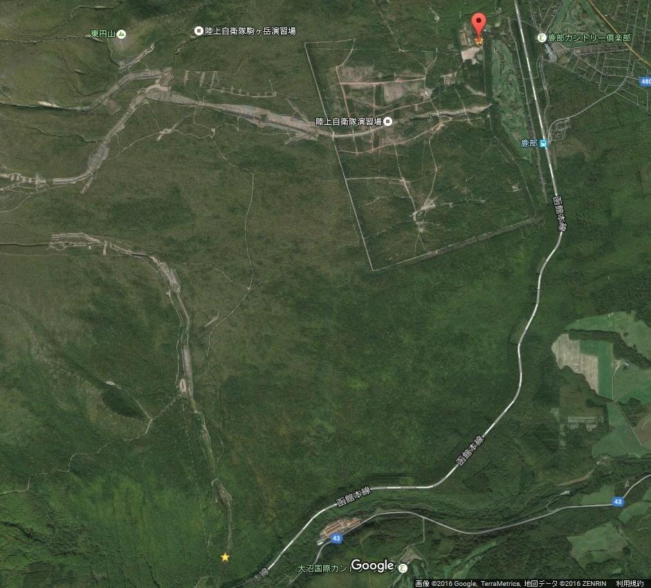 大和君が歩いた約10キロの上り坂 その先の演習場は捜索せず