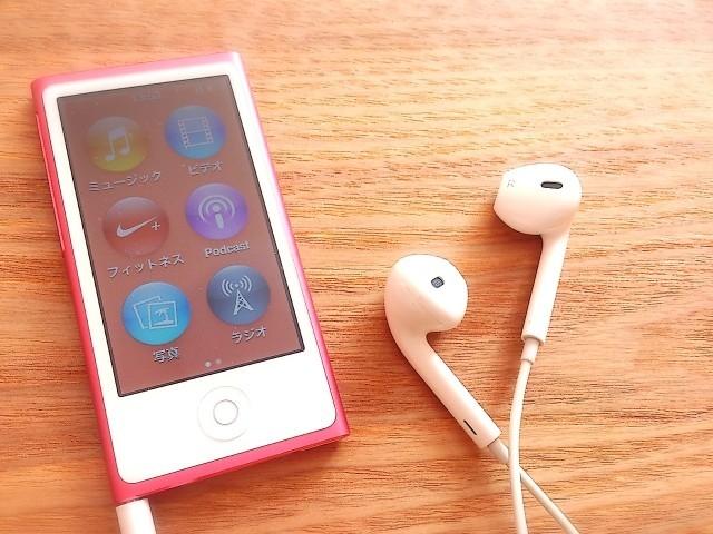 美容室などでは携帯音楽プレーヤーの利用が増えて…