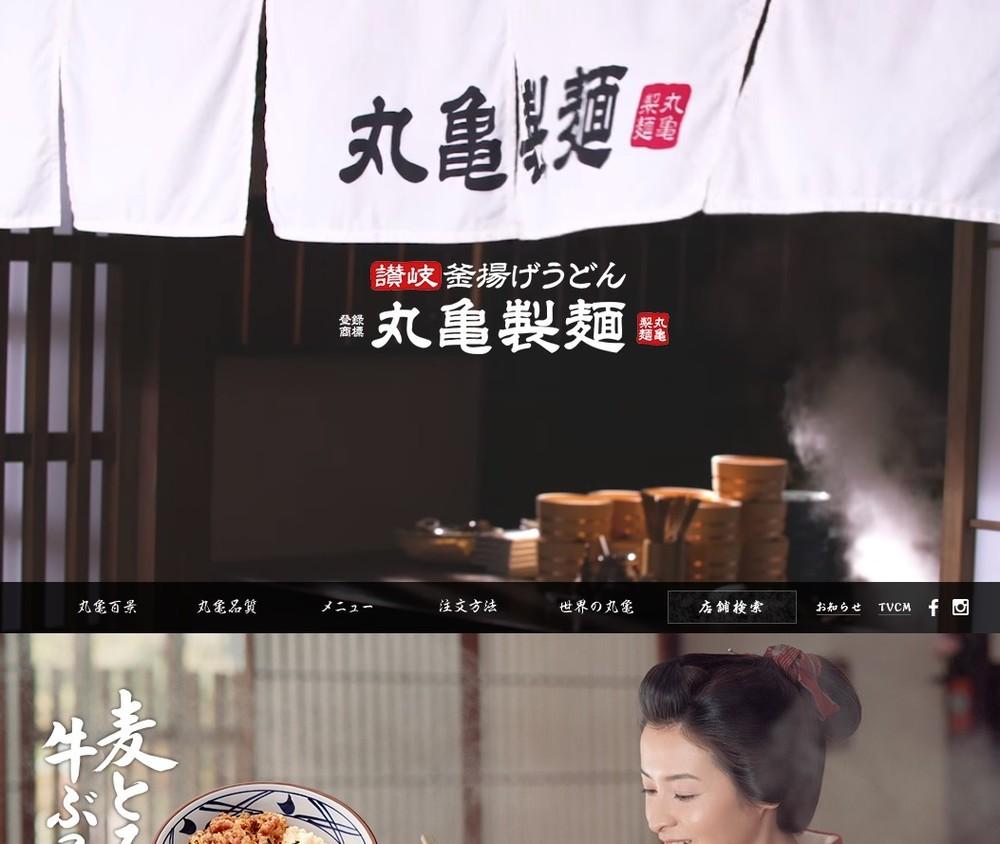 丸亀製麺の新クーポンが「攻めてる」件 「半額」「無料」に狂喜乱舞する人々