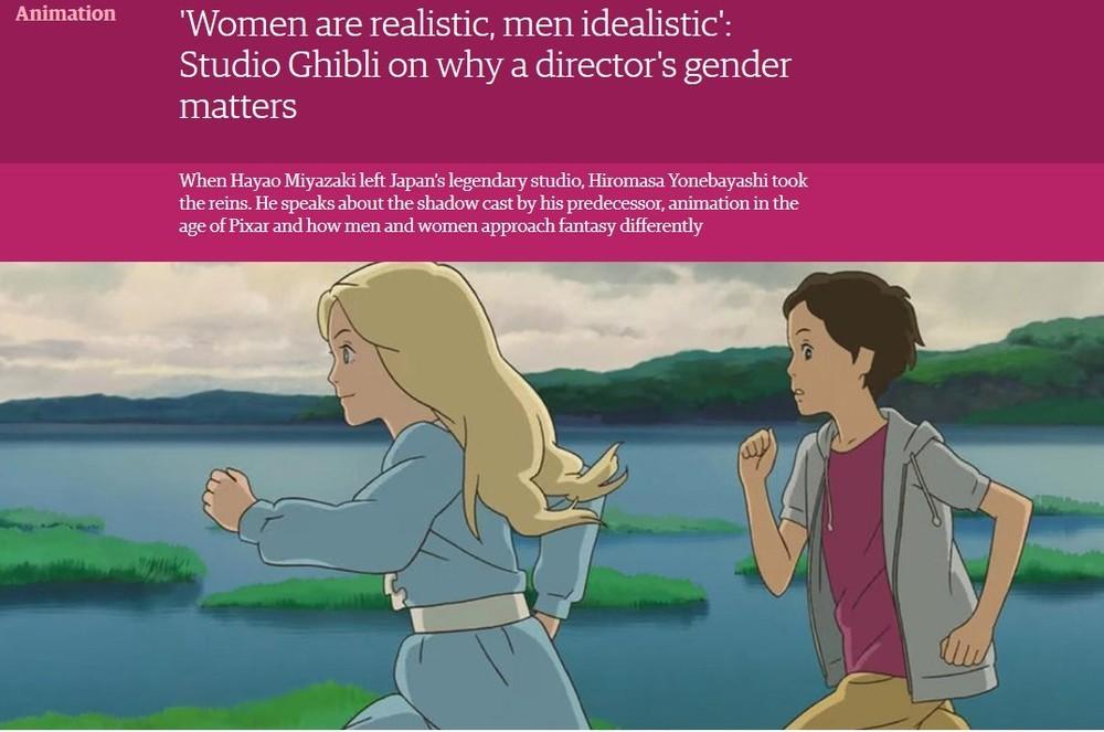 「性差別発言」元ジブリプロデューサー謝罪 「映画を作るのに性別は関係ありません」