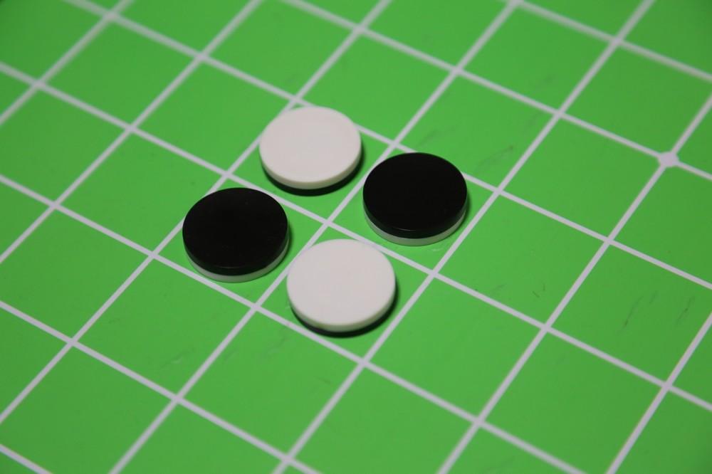 「オセロって日本発祥のゲームだったんだ」 「生みの親」長谷川五郎さん死去に追悼の声