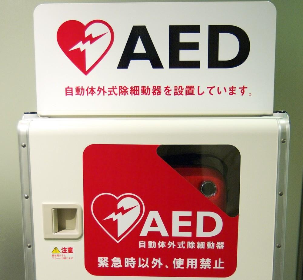 えっ、意識低下した人に「AED使うな」? 「自称」看護師の指示は大間違い