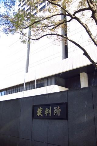 【男と女の相談室】医療大麻は認められるべきか 末期がん患者の主張も日本では違法