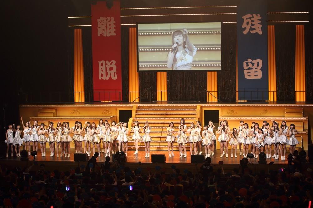 「AKB離脱派」が勝利 HKT国民投票、福岡で始まる