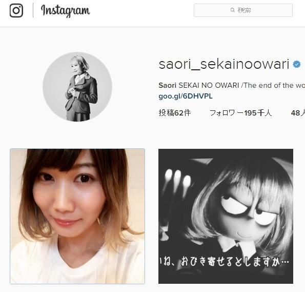 「セカオワ」Saori、イメチェン失敗? 「指原莉乃そっくり」の衝撃指摘