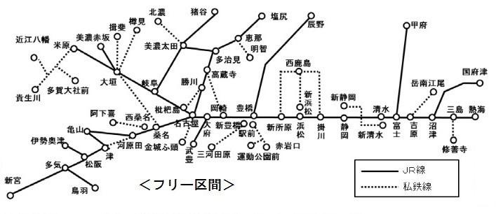 新幹線も4回乗れる! JR東海「お得すぎる」切符に鉄オタ狂喜