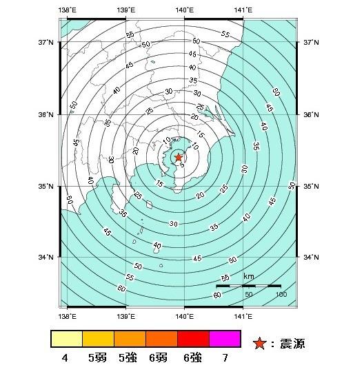 「東京でM9地震」速報で「心臓止まるかと」 気象庁の「大誤報」に問い合わせ殺到