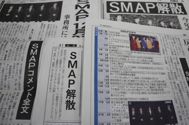SMAP解散、あなたはどう思う? J-CAST緊急読者アンケート