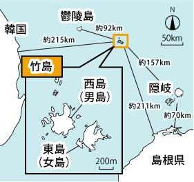 「韓国政界のマドンナ」ら竹島へ上陸 韓国ネットで「冷ややかな声」の理由