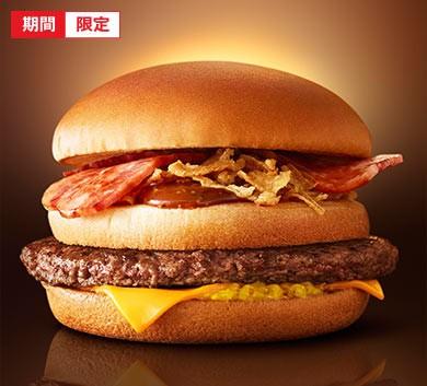 マック、「テキサスバーガー」復活にファン狂喜 4日で「400万食」超売り上げの「伝説」