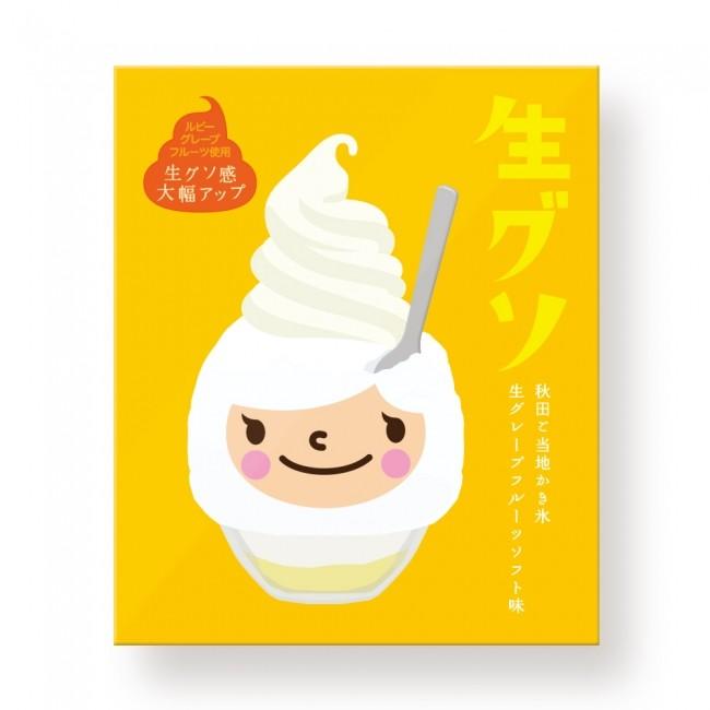 岡山空港で売り切れのお菓子「生グソ」 秋田がルーツだった