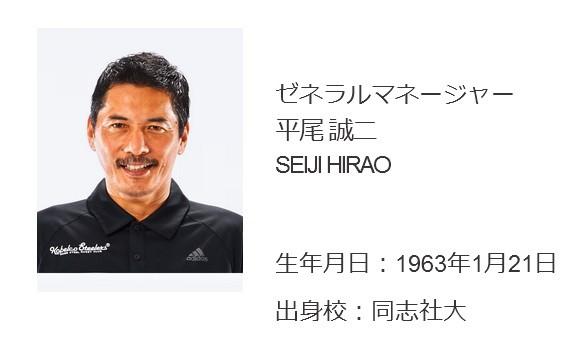 「ミスター・ラグビー」平尾誠二氏が死去 「(日本でのW杯)見たかっただろうなぁ」