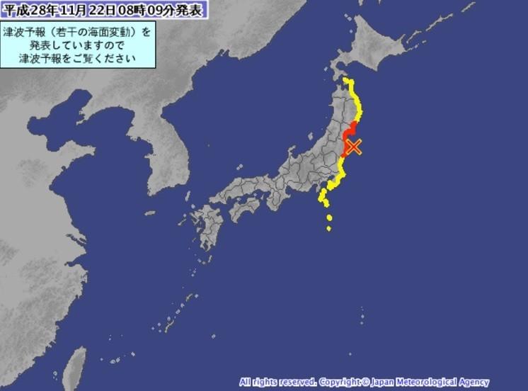 気象庁、マグニチュードを「7.4」に修正 当初「7.3」