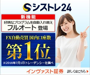 news_20161122144130.jpg