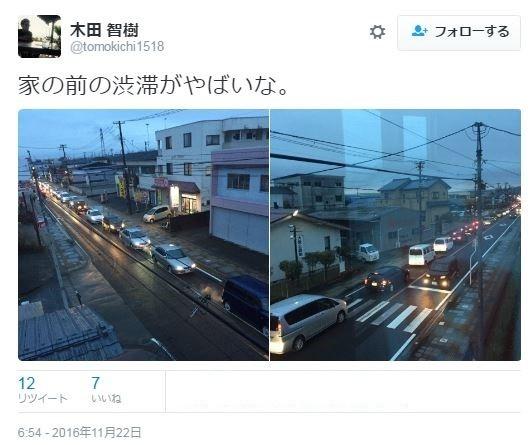 また車で避難、大渋滞 あの「地震の教訓」どこへ?