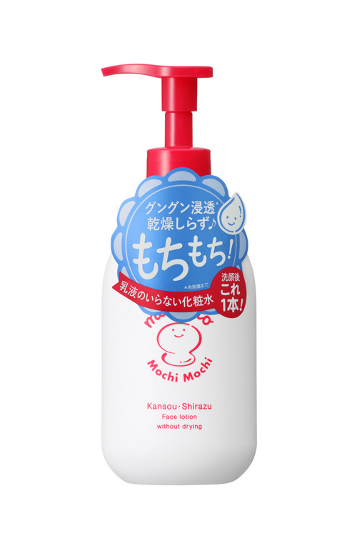 赤ちゃんの肌にも優しい化粧水 「乳液いらず」1本で角質層まで浸透