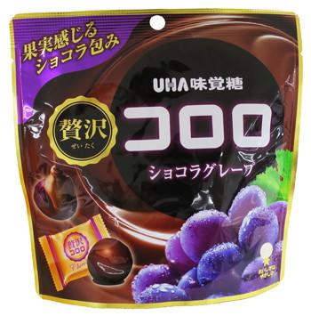 グミ新商品に表示のない乳混入 UHA味覚糖、18.5万個を自主回収