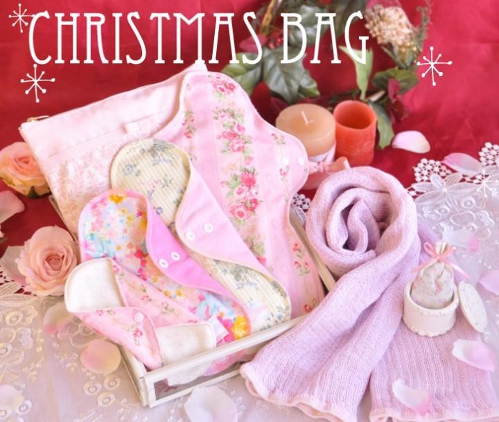 布ナプキン入り「クリスマスバッグ」 8点セットで「女性に優しい」