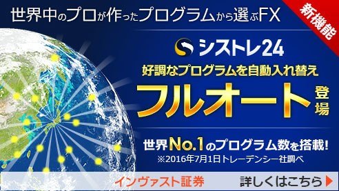news_20161212205128.jpg