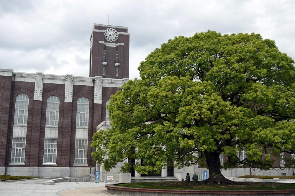 「大学は留年生み出すシステム」 京大教授メッセージに感動広がる