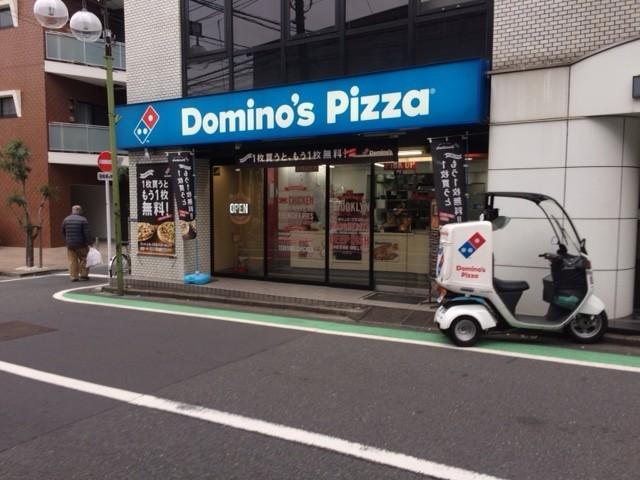 ドミノ・ピザ「イブ大混乱」を謝罪 「1枚無料」が今年は地獄絵図