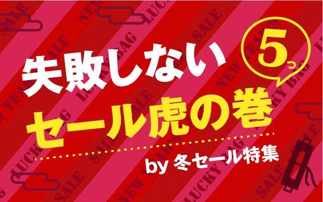 news_20161227124607.jpg