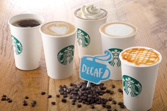 「カフェインなし」エスプレッソ飲料 スタバ「ラテ」など全10商品に対応