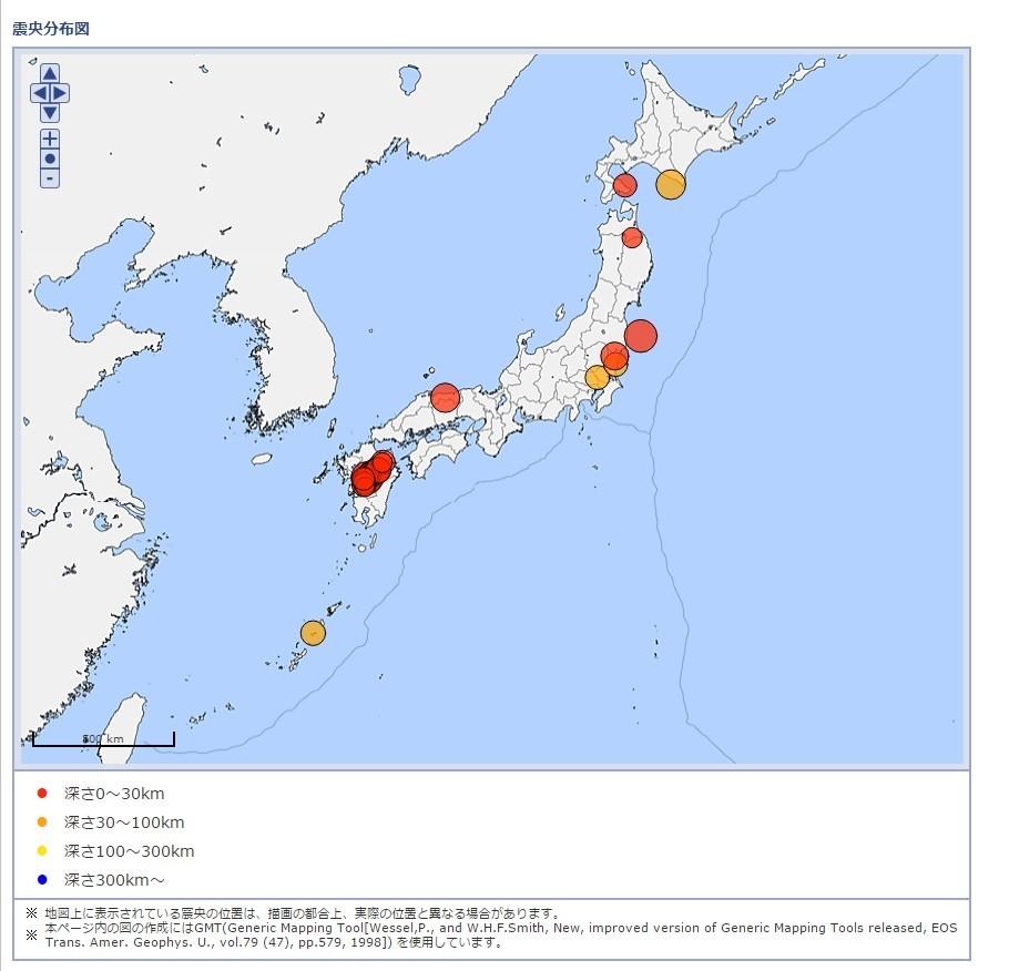 【2017予想】年末年始も相次ぐ地震 7割が今年中に震度6~7 ...
