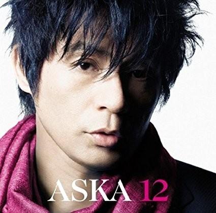 ASKAと小山田壮平、突然のブログ交流 ファン「危険な匂いがする」