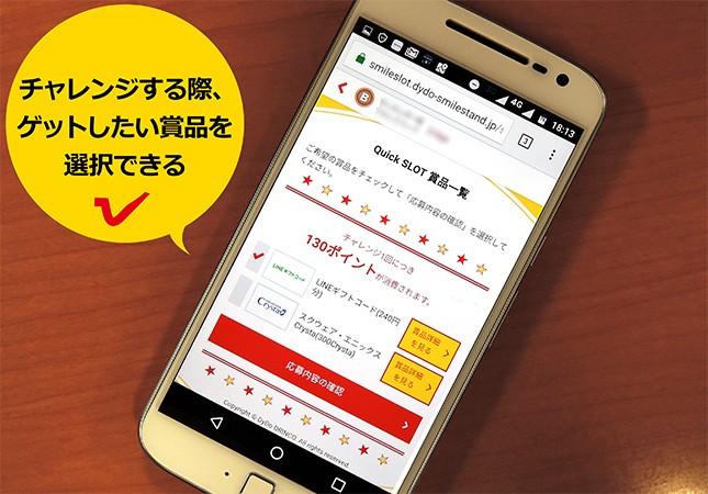 news_20170116150757.jpg