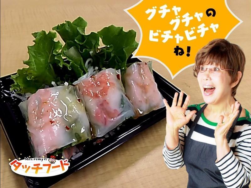 「採りたてと死にたてが一番おいしいの!」 平野レミ、子供向け食べ物アプリの過激