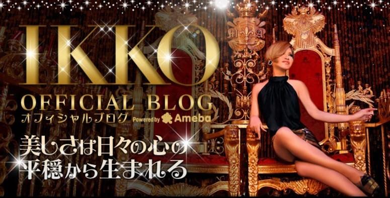 IKKO、1か月の美容代は「300万から350万」 「わたしの年収以上使ってんのか」とネット仰天