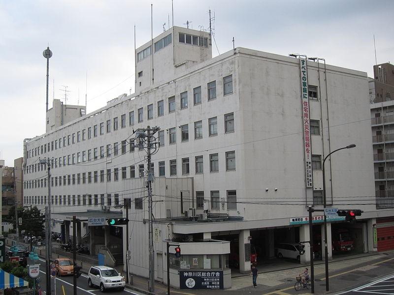 需要増加に市はどう立ち向かう(画像は横浜市役所の神奈川区庁舎)