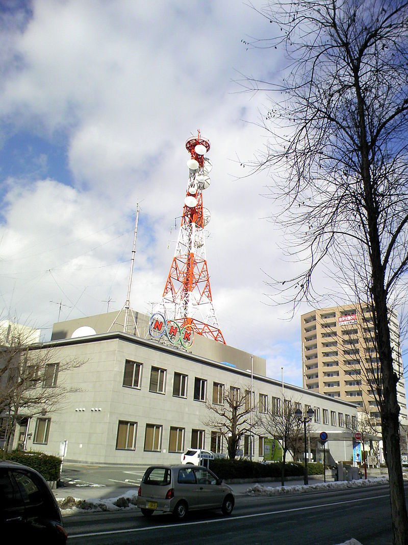 NHK山形記者、強姦致傷容疑で逮捕 本人「分かりません」