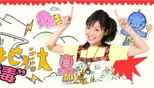 声優・金田朋子、44歳で初産へ 夫は「不安でしかない」